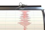 Bingöl'de 3.4 büyüklüğünde deprem! AFAD açıkladı