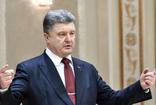 Ukrayna Başsavcılığı'ndan Ukrayna Devlet Başkanı Poroşenko hakkında soruşturma