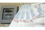 Fazla gelen elektrik faturaları için çözüm