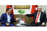YunanistanBaşbakanı Aleksis Çipras, Akdeniz'deki gerilimle ilgili açıklamalarda bulundu