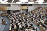 Rusya'da Duma'dan İsrail'e karşı uluslararası soruşturma kararı