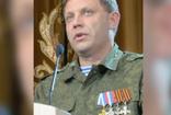 Zaharçenko suikasti ile ilgili yeni görüntüler ortaya çıktı