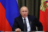 Putin'den harekatla ilgili ilk açıklama
