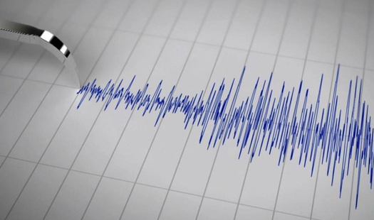 Ege Denizi'nde korkutan depremler!
