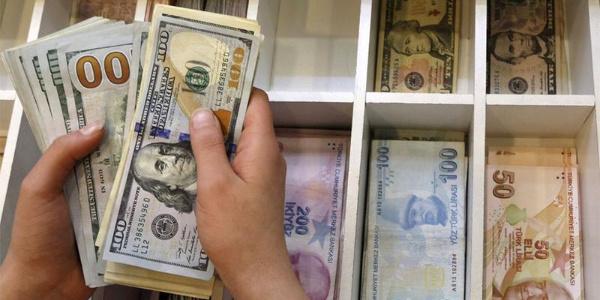ABD'deki  hazine tahvil faizleri doları zıplattı