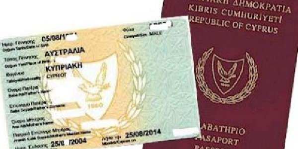 110 bin Kıbrıslı Türk'e Avrupa Birliği vatandaşlığı verildi