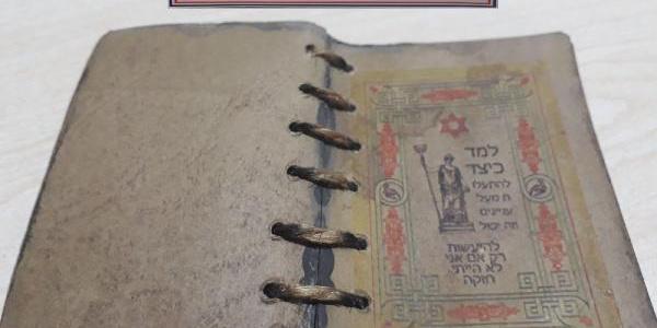 Sakarya'da kurşun levhalı İbranice yazılı kitaplar ele geçti