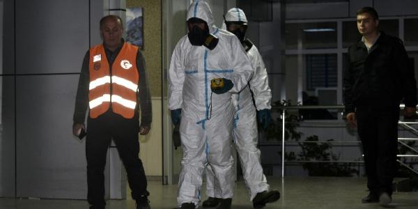 Gümüşhane Üniversitesinde patlama: 1 teknisyen Trabzon'a sevkedildi