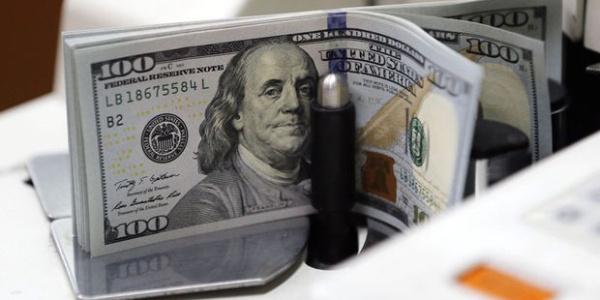 Dolar haftanın son gününde 4.47 lira ile başladı
