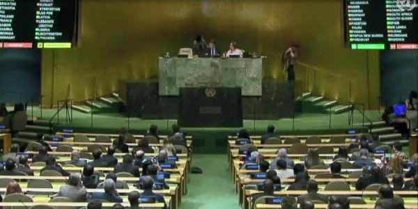 BM Genel Kurulu'nda Filistin için ABD'ye rağmen tarihi başarı