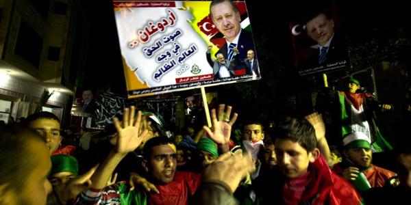 Gazzeli gençlerden İsrail'i çıldırtacak Erdoğan'lı eylem