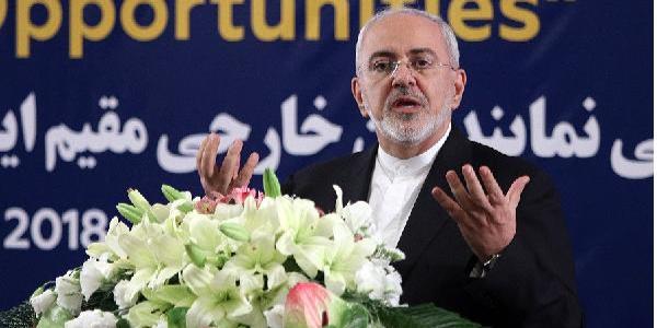 İran Uluslararası Adalet Divanı'nda ABD'ye karşı dava açtı