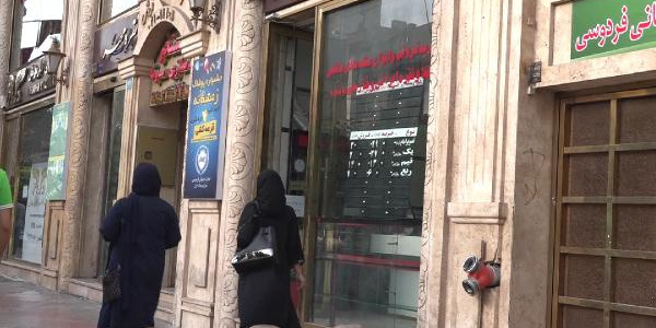 Ruhani'nin Trump ile atışması yüzünden İran'da dolar tavan yaptı