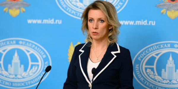 Rus Dışişleri Sözcüsü Zaharova'dan ABD'ye çağrı: Manüple etmeyi bırak