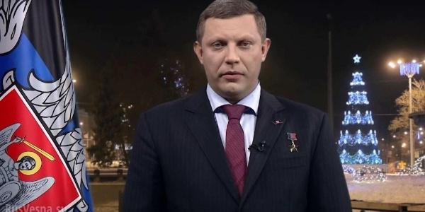 Rus yanlısı  Zaharçenko'nun ölümü Ukrayna'da tartışma başlattı