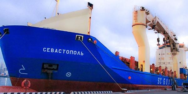 Güney Kore, bakımı yapılan Rus gemisine el koydu