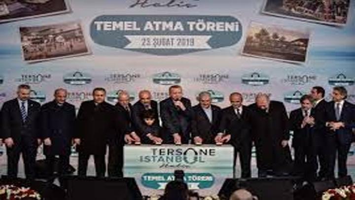 Cumhurbaşkanı Erdoğan, Tersane İstanbul temel atma töreninde