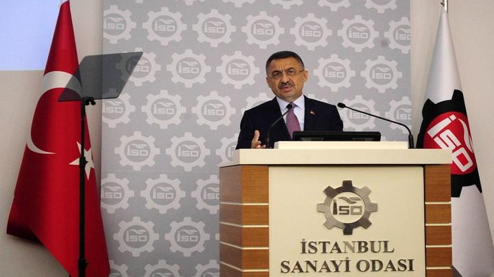 Cumhurbaşkanı Yardımcısı Fuat Oktay sanayicilere seslendi