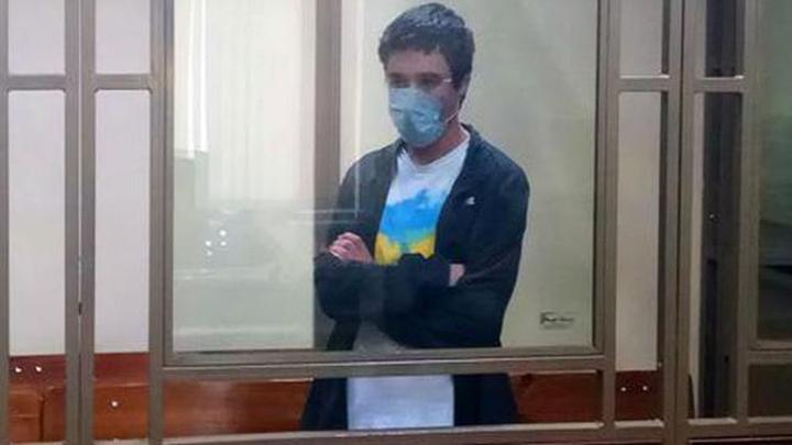 Rus mahkemesi, 'saldırı planladığı' gerekçesiyle Ukraynalı genci tutukladı