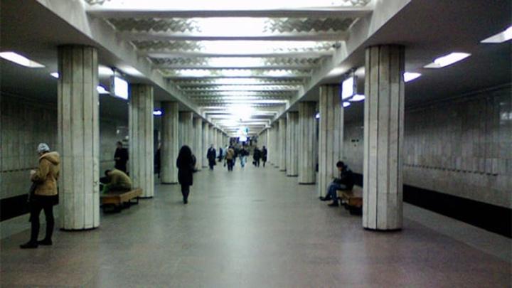 Ukrayna'da metroda yapılması planlanan bombalı saldırı önlendi