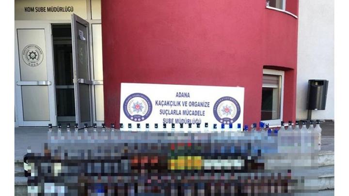 Adana'da Mısır Çarşı'sına kaçakçılık operasyonu