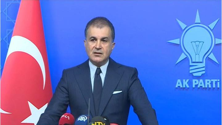 AK Parti Sözcüsü Çelik AK Parti Genel Merkezi'nde basın açıklaması yaptı