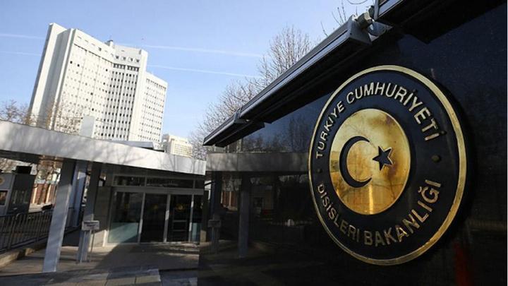 Dışişleri Bakanlığı'ndan Bağdat'ta yaşanan terör saldırısına kınama