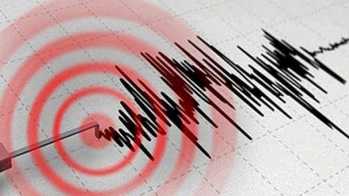 Başkent'te deprem meydana geldi