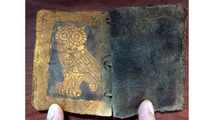 Adana'da ceylan derisine altın yazmalı Tevrat ele geçirildi