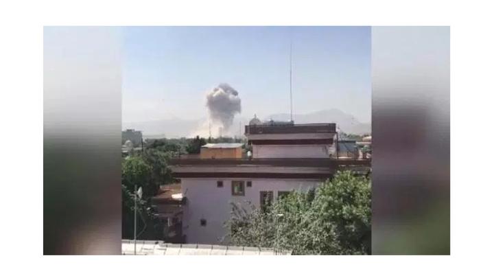 Afganistan'da patlama: 53 yaralı